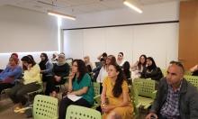 النساء العربيات بين القانون الديني والقانون المدني