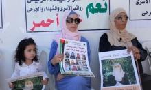 """بعد الاستجابة لمطالبهن: الأسيرات بـ""""الدامون"""" يعلقن الإضراب عن الطعام"""