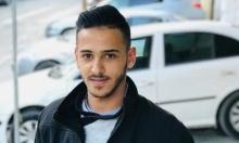 استشهاد الشاب محمد عبيد برصاص الاحتلال في العيسوية