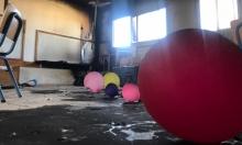 النقب: حرق بستان وروضة أطفال في أم بطين