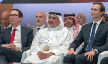 ورشة البحرين: ضجيج بلا طحن ونهاية غامضة