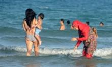 """إغلاق مسبحين في فرنسا بعد تجدّد جدل الـ""""بوركيني"""""""