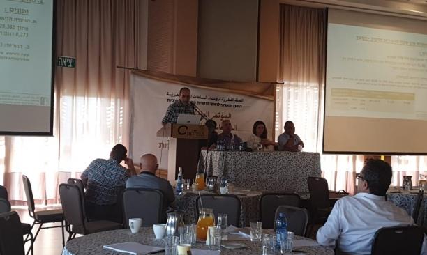 اختتام مؤتمر رؤساء السلطات المحلية العربية