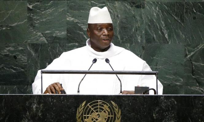 غامبيا: ملكة جمال تتهم الرئيس السابق يحيى جامع باغتصابها