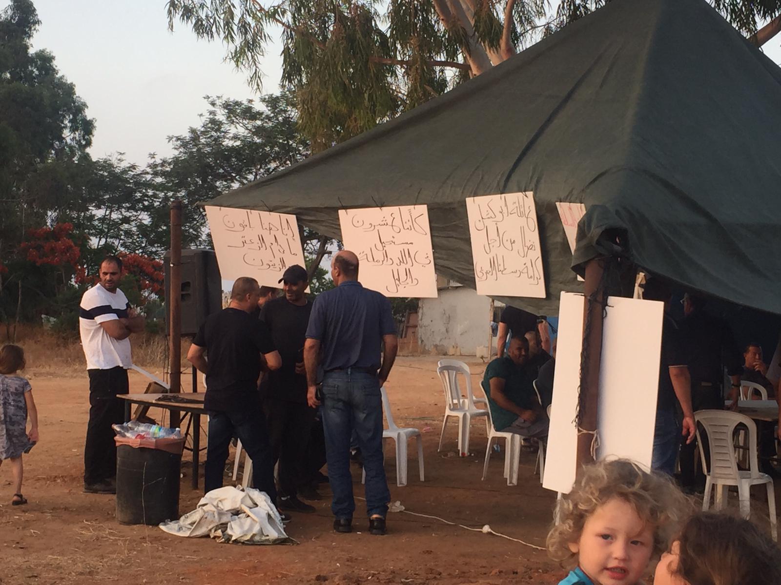 اللد: مشاركة واسعة في الاعتصام ضد هدم حي بأكمله