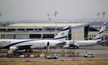 إسرائيل: مصدر التشويشات الجوية هي أجهزة روسية بشمال سورية