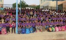 مليون ونصف المليون طالب و140 ألف معلم للعطلة الصيفية