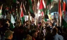 متظاهرون عراقيون يرفعون العلم الفلسطيني على السفارة البحرينية
