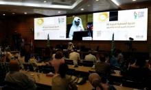 """""""المهرجان العربي للإذاعة والتلفزيون"""": تنافس بين 273 عملًا إعلاميًا"""