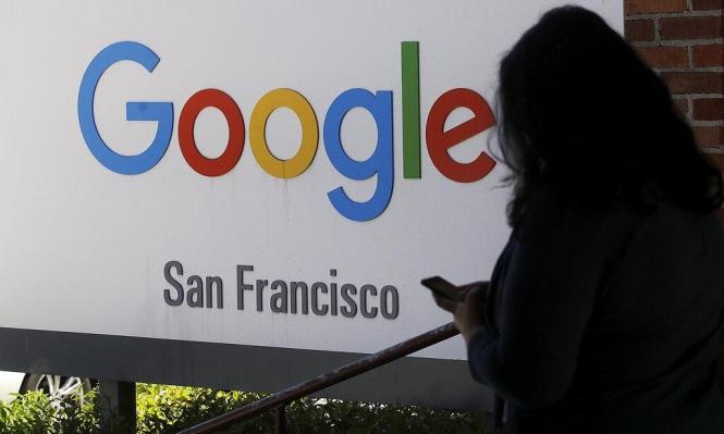 """""""جوجل"""" تدعم الاتفاق الدولي حول ضرائب الشركات المتعددة الجنسيات"""