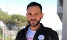 مُستجيبةً لطالب عربي: جامعة حيفا تسمح بإعادة امتحان الملاءَمة للتمريض