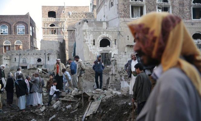 اليمن: مقتل 7 مدنيين من عائلة واحدة في غارة لتحالف السعودية