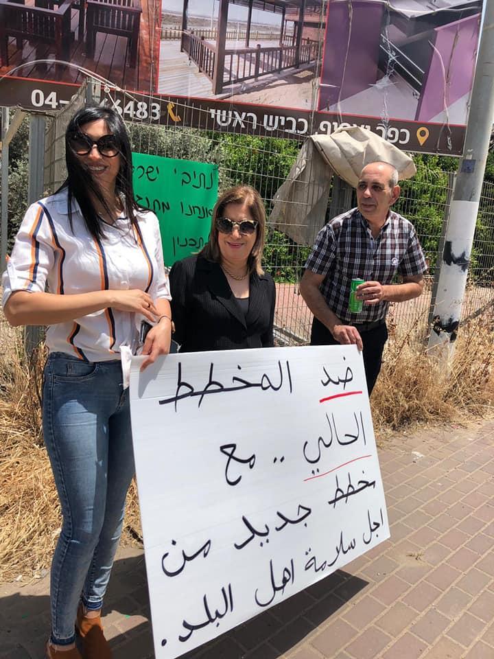 كفر ياسيف: خيمة اعتصام احتجاجا على مخطط شارع 70
