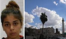 اللد: اعتقال 3 نساء وشاب على خلفية اختفاء قريبتهم