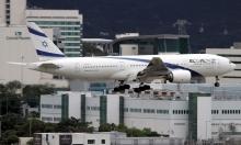 إلغاء إضراب الثلاثاء لموظفي المطارات والمعابر الحدودية