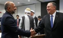 استئناف المفاوضات بين طالبان وأميركا وتفاؤل للتوصل لاتفاق