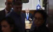 """""""قضايا إسرائيليّة داخلية تأثيراتها ليست كذلك"""""""