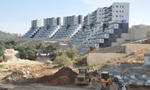 قضاء الاحتلال يمنح الضوء الأخضر لشرعنه 2000 وحدة استيطانية