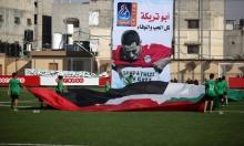 من غزة لأبو تريكة.. كل الحب والوفاء