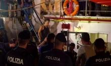 """إيطاليا: اعتقال قبطان سفينة إنقاذ بعد رسوها """"عنوة"""""""