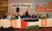 مركزية التجمع تتجه لقطع العلاقة مع لجنة الوفاق