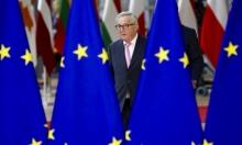 الاتحاد الأوروبي يفشل بتحديد الرؤساء الجدد لمؤسساته