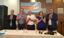 التجمع يتمسك بالمشتركة ويرفض اقتراح الوفاق ويدعو الأحزاب للتفاوض