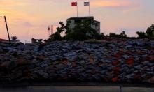 """السلطات القبرصية: الصاروخ الذي سقط ليلا """"روسي على الأرجح"""""""