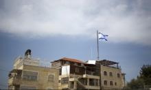 أسرة أميركية تدعم الاستيطان واليمين المتطرف وتمول شراء ممتلكات فلسطينية