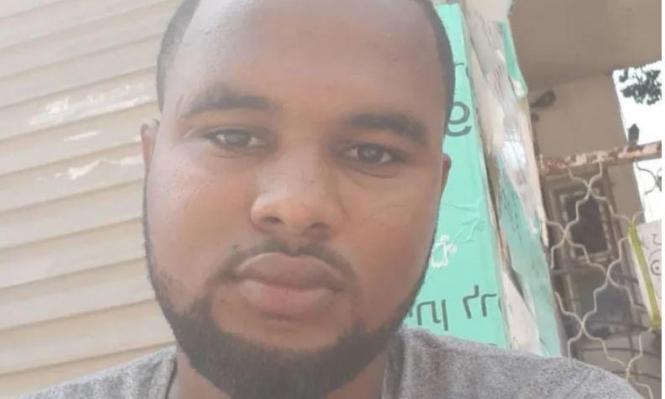 حيفا: اعتقال شرطي قتل شابا من أصول أثيوبية