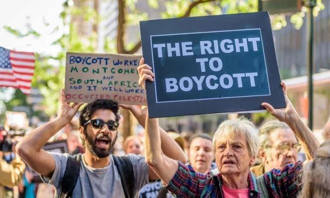 معظم الولايات الأميركية إما تقاطع BDS أو تسعى لذلك