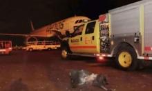 9 إصابات بهجوم مسيرة للحوثيين على مطار أبها السعودي