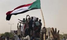 """السودان: """"العسكري"""" وقوى التغيير تجتمع الأربعاء و""""نقطة خلاف واحدة"""""""