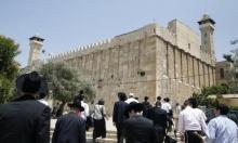 منع رفع الأذان 294 مرة بالمسجد الإبراهيمي منذ مطلع العام