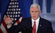 """أميركا: إلغاءٌ مفاجئ لرحلةٍ مقررة لبينس بسبب """"بعض التطورات"""""""