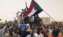 """السودان:قوى التغيير ترفض مقترحا لرئاسة """"السيادي"""" ودعوة لعصيان مدني"""