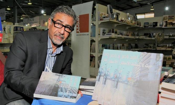 أمجد ناصر: معنى أن تقيم في الكتابة