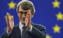 انتخاب الاشتراكي ساسولي رئيسا للاتحاد الأوروبي