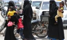 منظمة حقوقية: يمنيات يتعرضن للتعذيب بسجون الحوثي