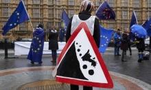 """الناتج البريطاني يتراجع بفعل مخاوف """"بريكست"""" والاقتصاد العالمي"""