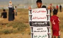 استطلاع: 90% من الفلسطينيين لا يثقون بالإدارة الأميركية