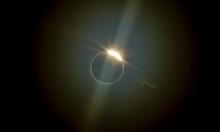 ظاهرة كونية نادرة: تشيلي يغطيها الظلام بسبب كسوف الشمس (صور)