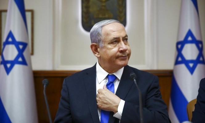 نتنياهو: نريد تهدئة ونستعد لعملية عسكرية واسعة بغزة