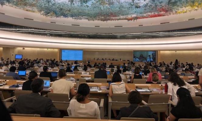 """""""كيان"""" تُشارك بجلسة خاصة بحقوق المرأة بالأمم المتحدة"""