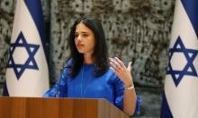 """حاخامات الصهيونية الدينية ضد شاكيد: """"السياسة ليست للنساء"""""""