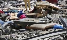 ليبيا: واشنطن تعرقل بيانا لمجلس الأمن يدين استهداف مركز المهاجرين