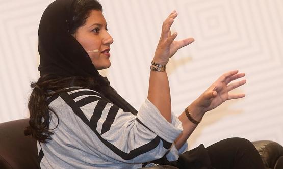 تعيين أول امرأة سفيرة في تاريخ السعودية
