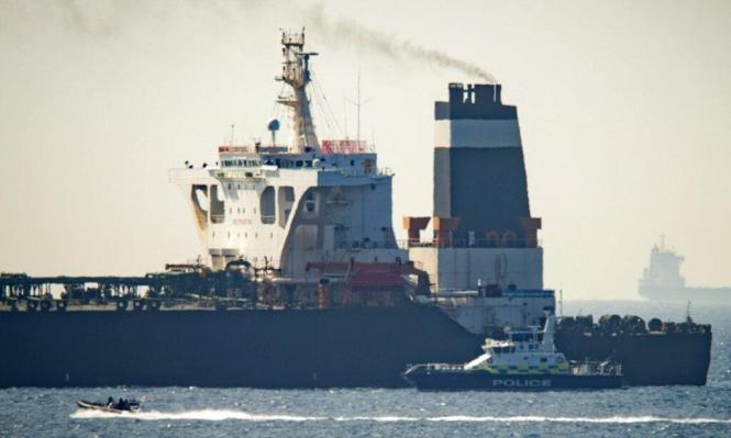 احتجاز سفينة بجبل طارق يشتبه بنقلها نفطا للنظام السوري