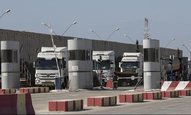 غزة: تسهيلات تجارية للاحتلال ومباحثات لمنطقة صناعية