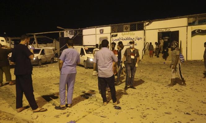 ليبيا: ارتفاع عدد ضحايا مركز المهاجرين وإدانات واسعة ومطالبة بالتحقيق